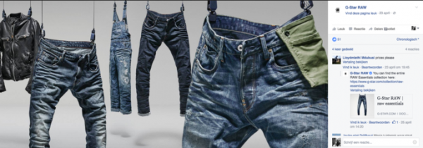 preview-full-Social War - IIZT - Facebook - Engagement - Fashion - G-Star RAW - 2